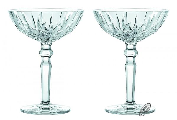 Nachtmann Noblesse Cocktailschale Set 2 Gläser