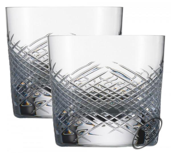 Schott-Zwiesel Hommage Cométe Whisky/Rum Tumbler klein Set 2 Gläser