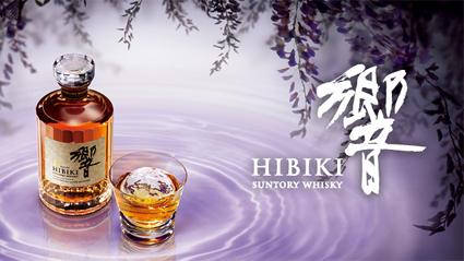 hibiki_whiskey1