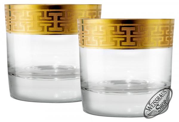Schott-Zwiesel Hommage Gold Classic Whisky/Rum Tumbler klein Set 2 Gläser